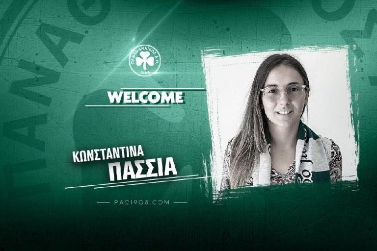 Παναθηναϊκός : Ανακοίνωσε τη Κωνσταντίνα Πασσιά | to10.gr