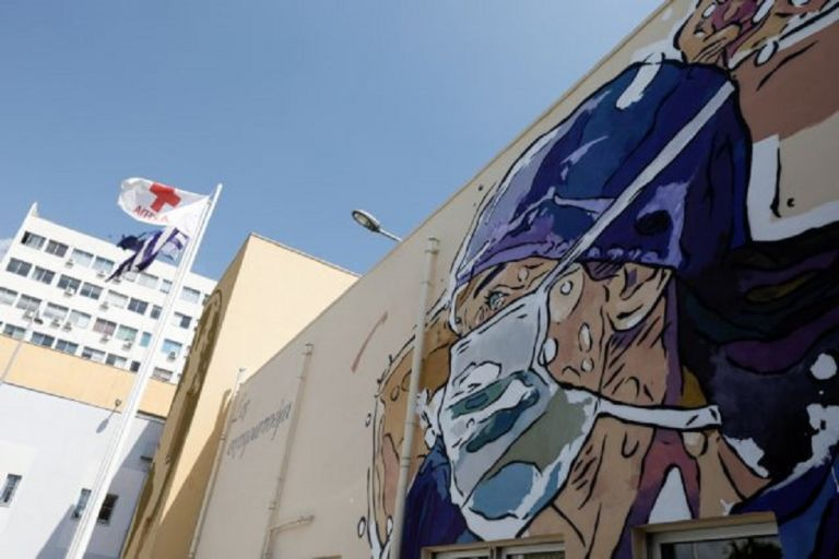 Συναγερμός για τον κορωνοϊό : Αυξάνονται τα νοσοκομεία αναφοράς – Τι αλλάζει | to10.gr