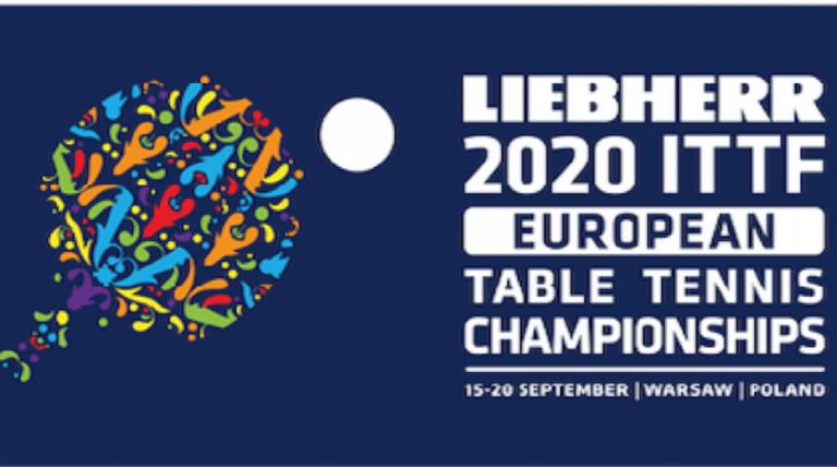 Αναβλήθηκε το Ευρωπαϊκό πρωτάθλημα επιτραπέζιας αντισφαίρισης ανδρών-γυναικών   to10.gr