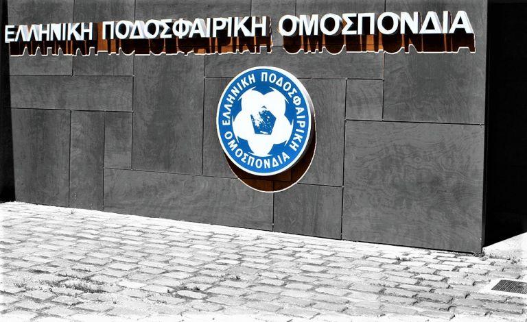 Όταν η ΕΠΟ αρνείται να εκτελέσει τα καθήκοντά της… | to10.gr