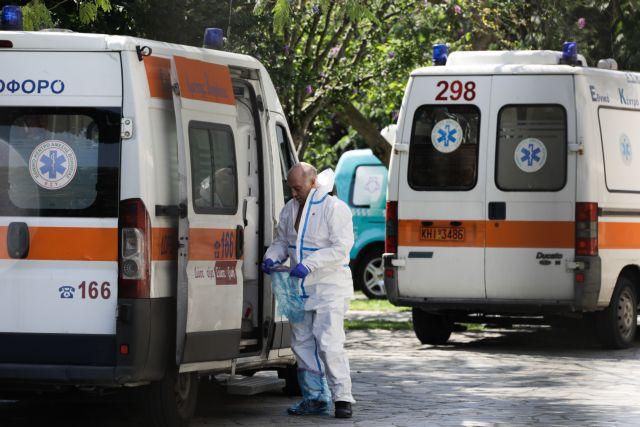 Κορωνοϊός : Και δεύτερη ηλικιωμένη κατέληξε από το Ασβεστοχώρι – Τέσσερις οι νεκροί σήμερα   to10.gr