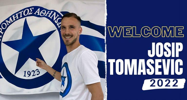 Ανακοίνωσε τον Τομάσεβιτς ο Ατρόμητος | to10.gr