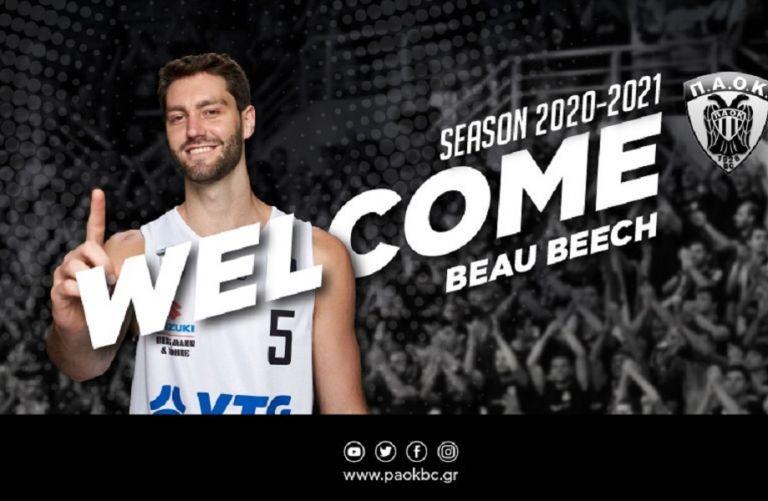 ΠΑΟΚ : Ανακοίνωσε τον Μπιτς | to10.gr
