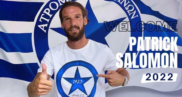 Ανακοίνωσε τον Σάλομον ο Ατρόμητος (pic) | to10.gr