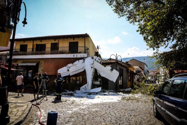 Σέρρες : Το αεροσκάφος συνετρίβη μπροστά στα μάτια της μητέρας του 19χρονου πιλότου | to10.gr