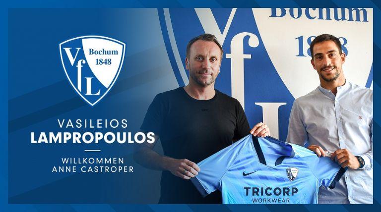 Λαμπρόπουλος 2022 στην Μπόχουμ (pic) | to10.gr