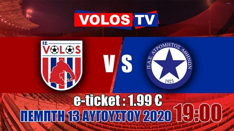 Βόλος : Έφτιαξε Volos TV   to10.gr
