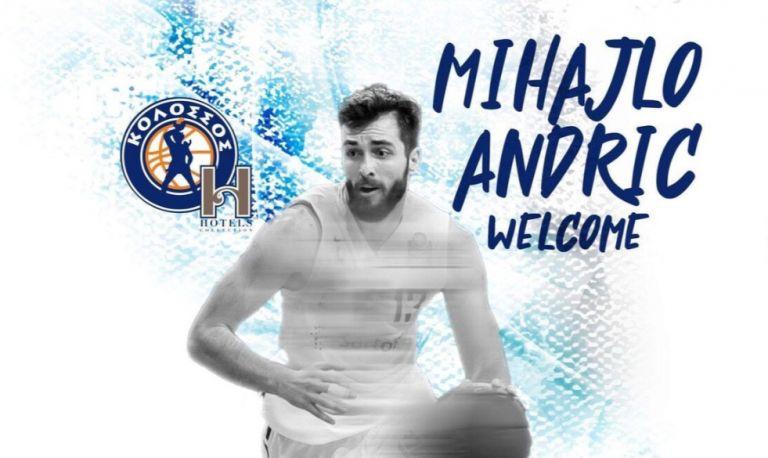 Ανακοίνωσε τον Μιχαίλο Άντριτς ο Κολοσσός | to10.gr