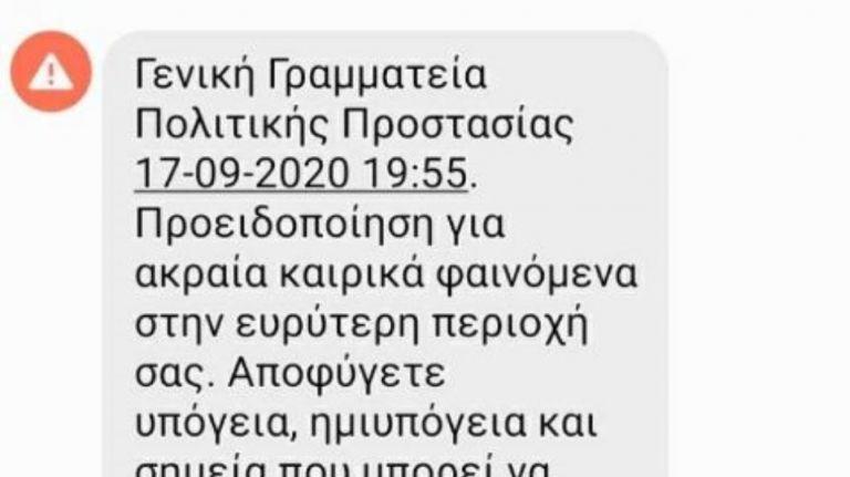 «Ιανός» : Νέο μήνυμα από το 112 – Σε Αιτωλοακαρνανία, Αχαΐα, Ηλεία και Μεσσηνία | to10.gr