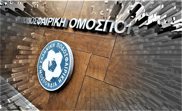 Έρευνα στα οικονομικά της ΕΠΣΑ με εισαγγελική εντολή (vid) | to10.gr