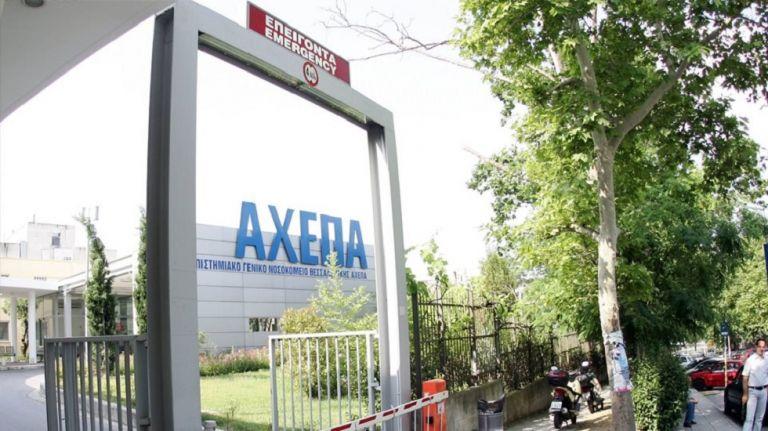 Αισιόδοξα νέα από το ΑΧΕΠΑ : Αποσωληνώθηκε 17χρονη ύστερα από 40 μέρες στη ΜΕΘ | to10.gr