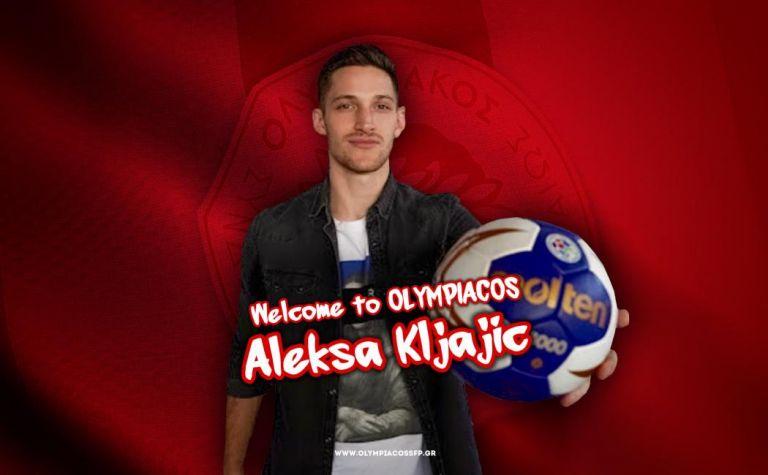 Ολυμπιακός: Ανακοίνωσε τον Κλάγιτς | to10.gr