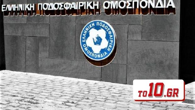www.to10.gr