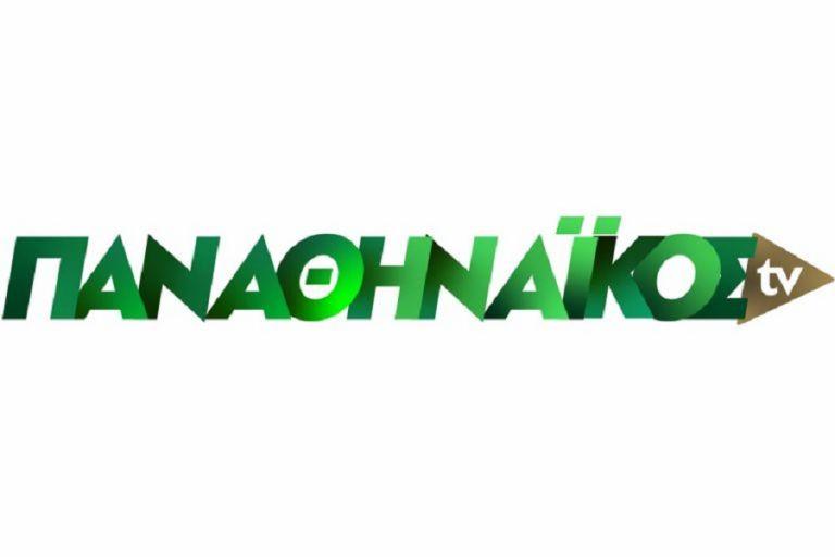 Παναθηναϊκός : Ολοκληρώθηκε η επιστροφή των χρημάτων στους πελάτες του Παναθηναϊκός TV   to10.gr