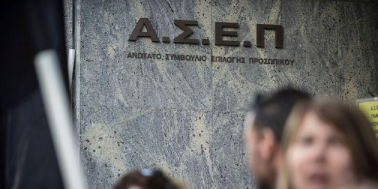 Δημόσιο : Αλλάζουν όλα στις προσλήψεις – Η μεταρρύθμιση που προωθεί η κυβέρνηση | to10.gr