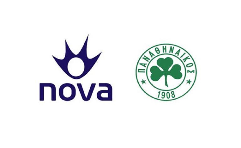 Οριστικό: Έκλεισε η συμφωνία Παναθηναϊκού – NOVA   to10.gr
