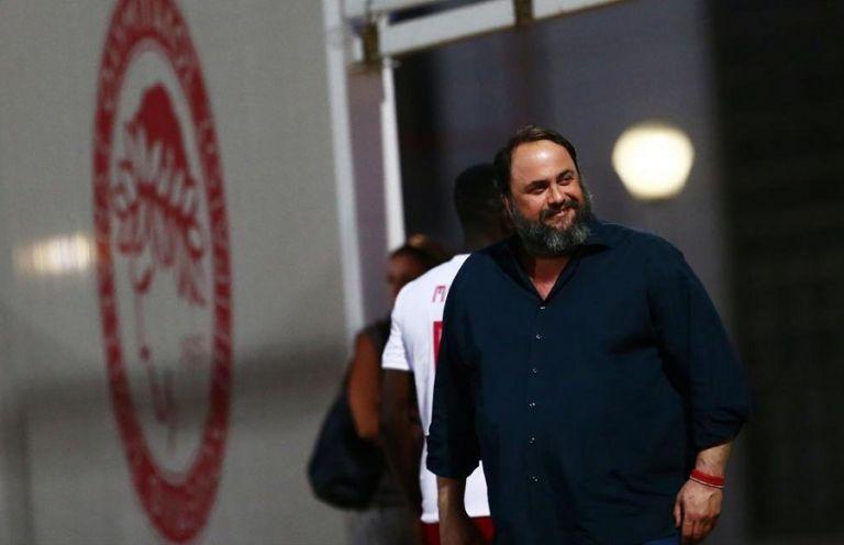 Ολυμπιακός : Δίπλα στην ομάδα ο Βαγγέλης Μαρινάκης   to10.gr