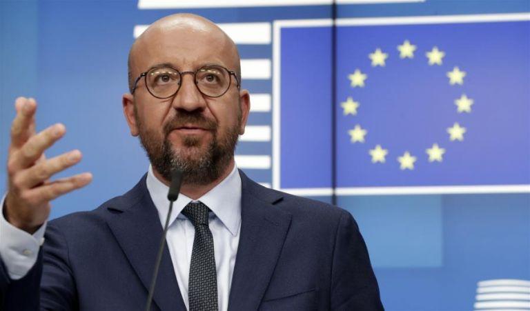 Σαρλ Μισέλ : «Το ζήτημα της ασφάλειας στη Μεσόγειο αφορά όλη την ΕΕ»   to10.gr