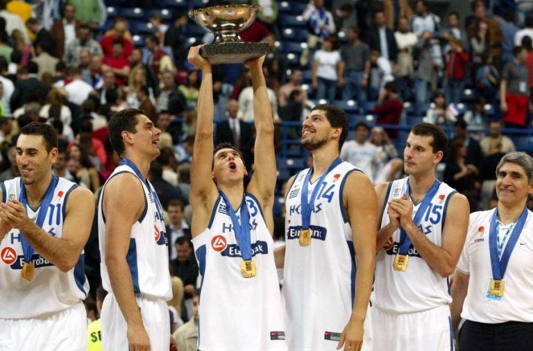 Σαν σήμερα: Το «χρυσό» έπος της Εθνικής στο Βελιγράδι (vid)   to10.gr