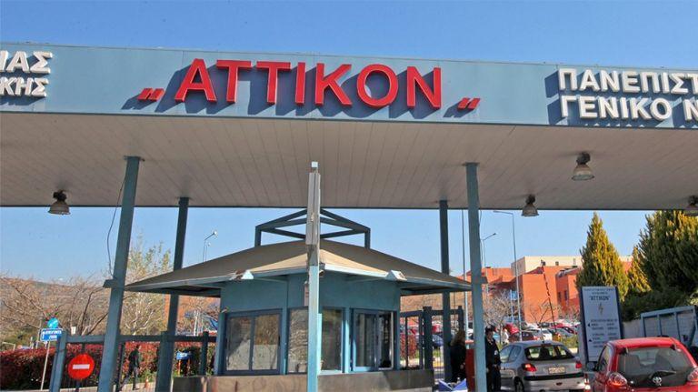 Κορωνοϊός : Πέθανε ο ασθενής που διακομίστηκε στο «Αττικόν» | to10.gr