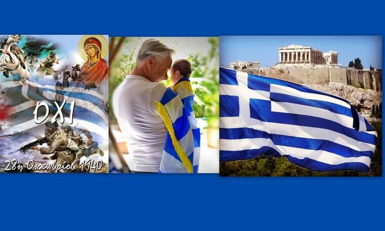 28η Οκτωβρίου : Οι celebrities γέμισαν το Instagram με ελληνικές σημαίες | to10.gr
