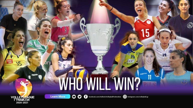 Αρχίζει το 50ο πρωτάθλημα της Volley League Γυναικών | to10.gr