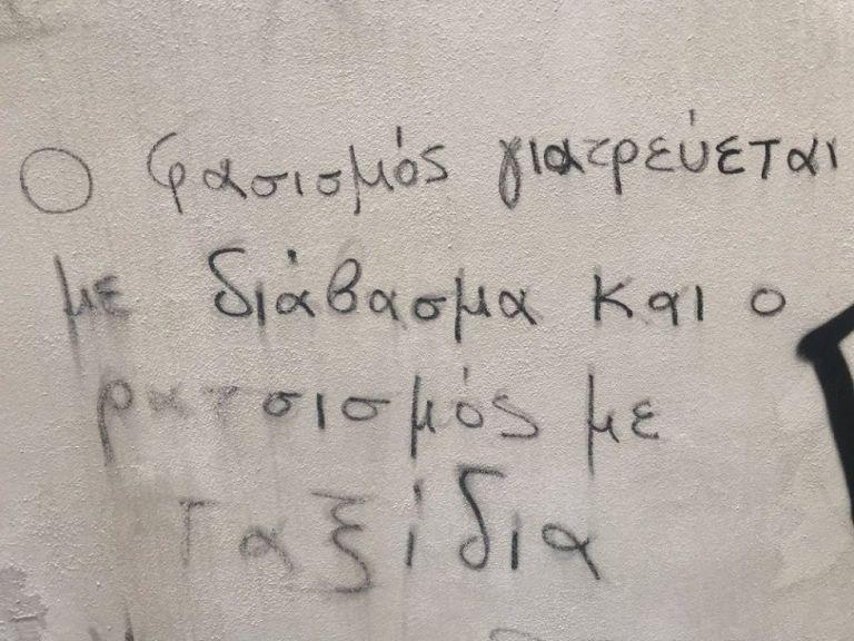 Αν δεν αλλάξουμε, ο φασισμός θα επιστρέφει διαρκώς   to10.gr