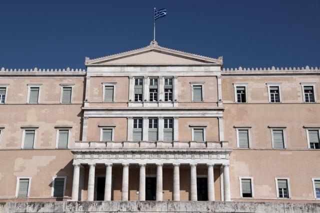Συναγερμός στη Βουλή – Θετικοί στον κορωνοϊό δύο υπάλληλοι | to10.gr