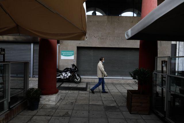 Τι αλλάζει στη ζωή μας από την Τρίτη με τα νέα μέτρα – Πού μπαίνει λουκέτο, ποιες επιχειρήσεις μένουν ανοιχτές | to10.gr