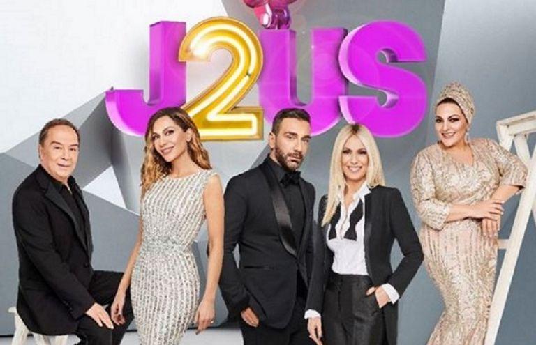 Αναβάλλεται το Just The 2 Of Us μετά τα νέα κρούσματα κορωνοϊού – Τι λέει ο Νίκος Κοκλώνης | to10.gr