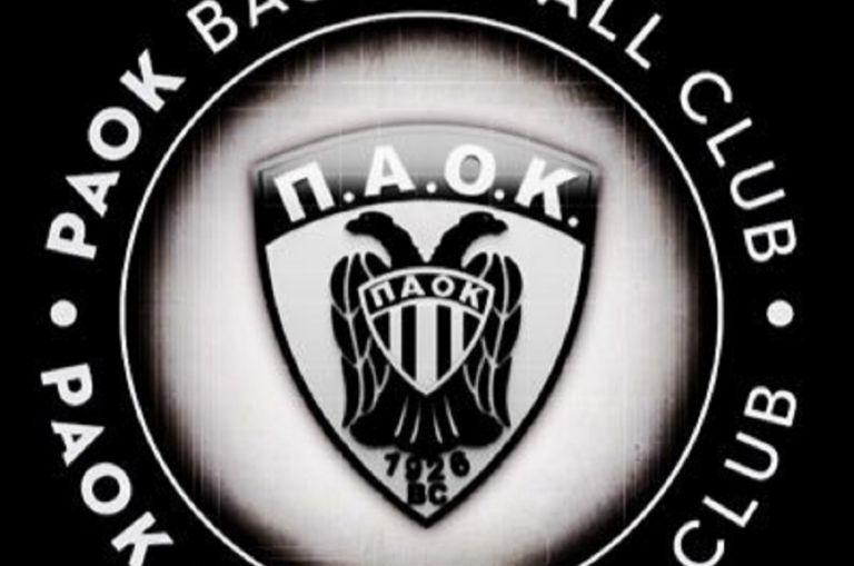 ΚΑΕ ΠΑΟΚ : Το μήνυμα συμπαράστασης στο Λαύριο (pic) | to10.gr