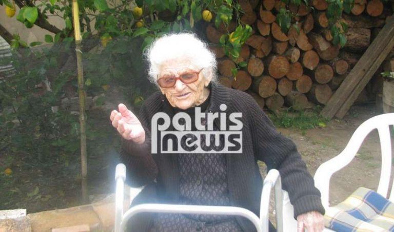 Απεβίωσε η γηραιότερη Ελληνίδα   to10.gr