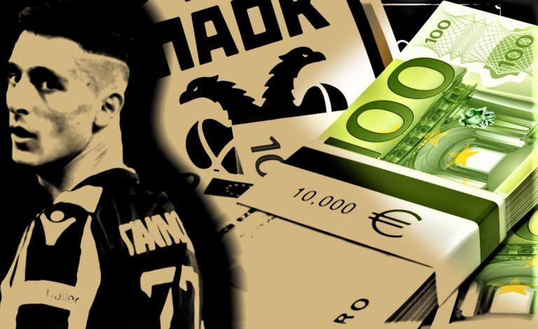 ΠΑΟΚ : Ο Γκασπερίνι έρχεται για τον Γιαννούλη με γεμάτο πορτοφόλι | to10.gr