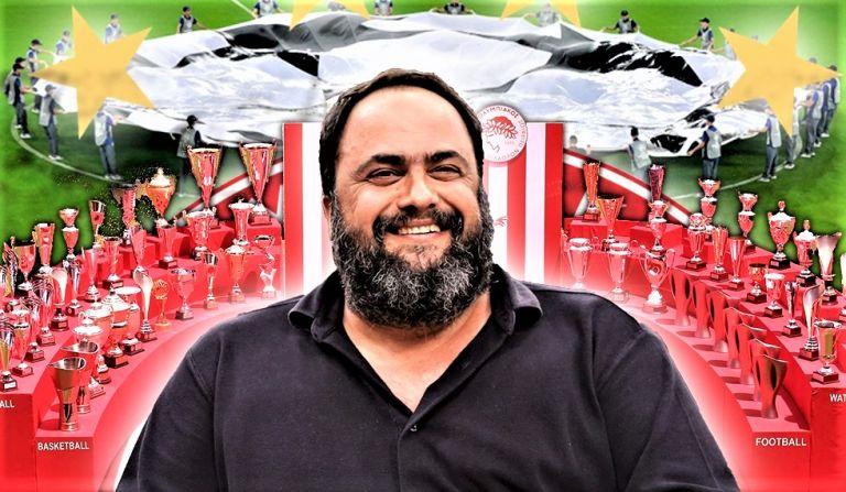 Μαρινάκης : «Θρυλική βραδιά, συνεχίζουμε να ονειρευόμαστε» (pic) | to10.gr
