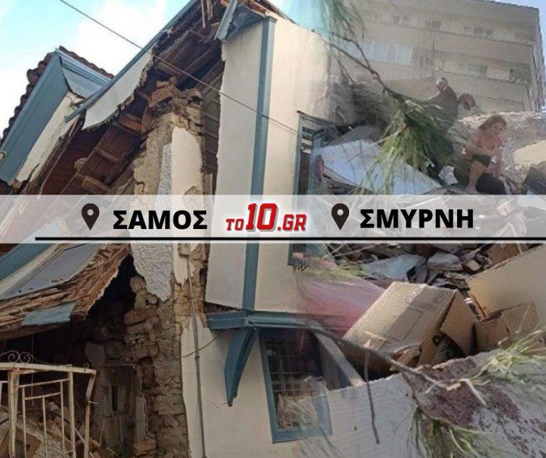 Η καρδιά μας χτυπάει το ίδιο για τη Σάμο και τη Σμύρνη | to10.gr