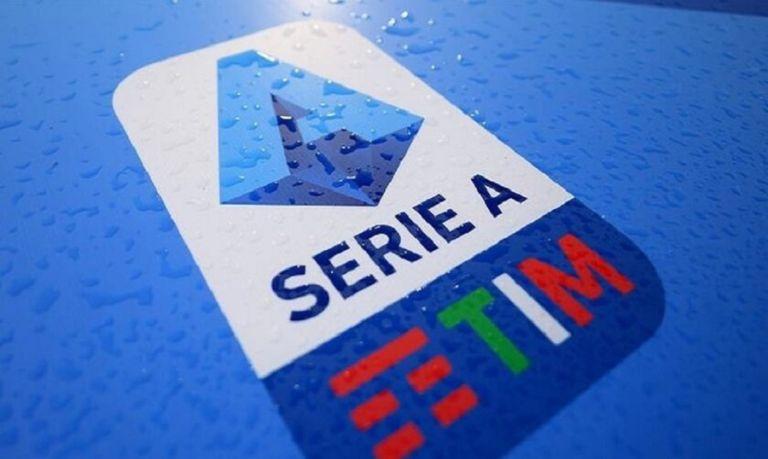 Serie A : Νέο «λουκέτο» στα γήπεδα από την κυβέρνηση | to10.gr