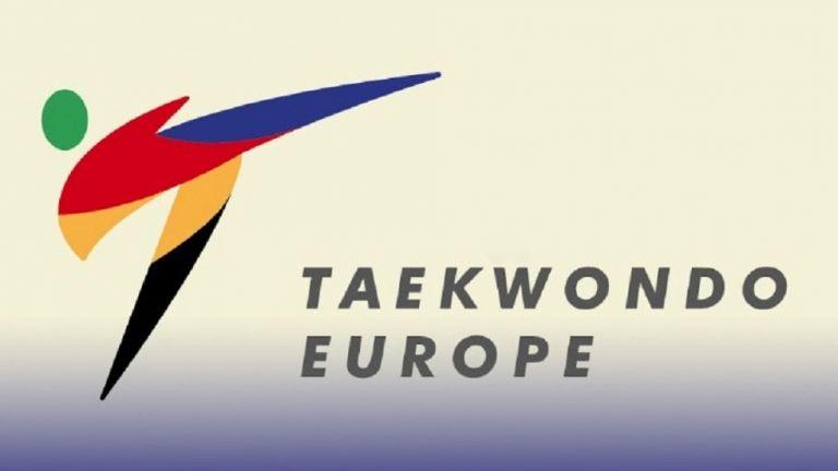 Στην Βοσνία τα Ευρωπαϊκά πρωταθλήματα ταεκβοντό Ολυμπιακών κατηγοριών και Cadets | to10.gr
