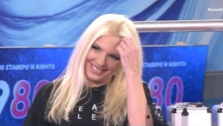 Αννίτα Πάνια : Την «τρέλανε» ατάκα τηλεθεατή για την ηλικία της (vid) | to10.gr