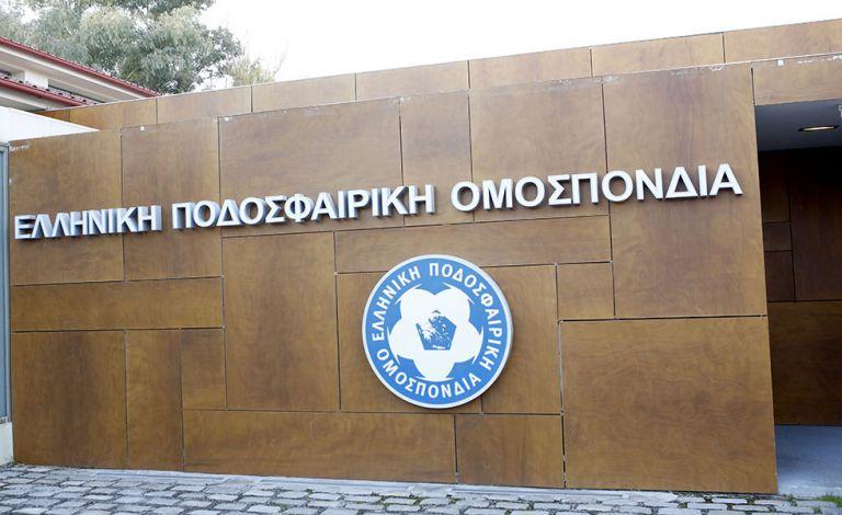 ΕΠΟ : «Συνάντηση με Πολιτεία για έναρξη της Super League 2 και της Football League» | to10.gr