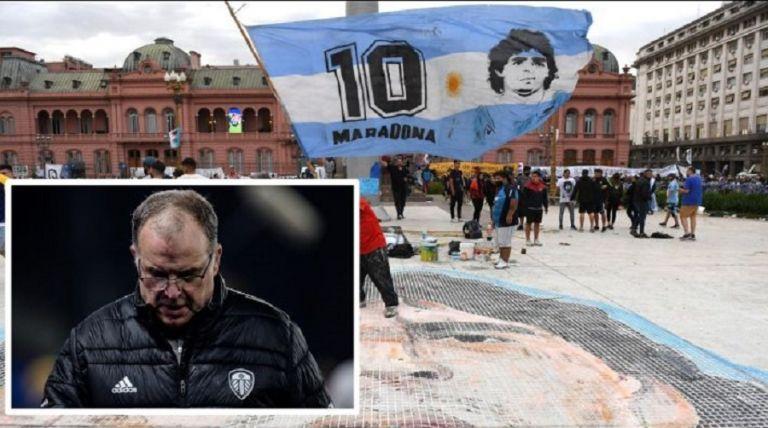 Μπιέλσα για Μαραντόνα : «Ήταν ένας καλλιτέχνης» (pic & vid)   to10.gr