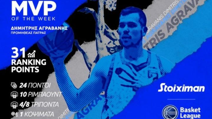 Basket League : MVP της εβδομάδας ο Αγραβάνης | to10.gr