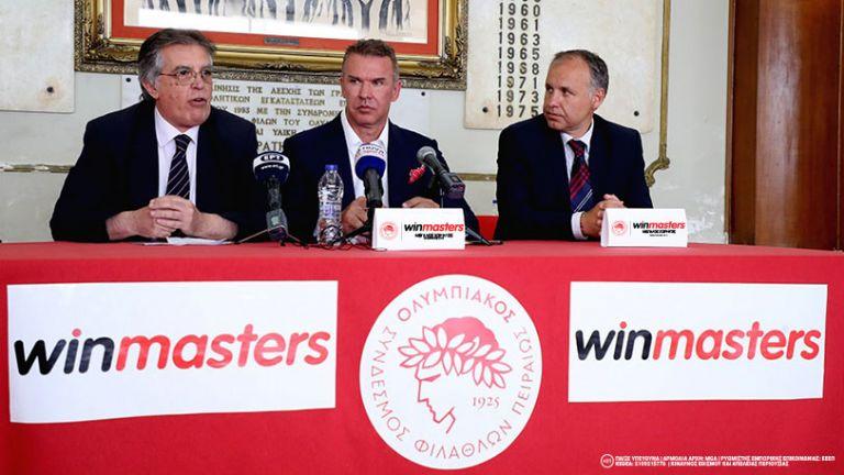 Winmasters και Ολυμπιακός συνεχίζουν μαζί! | to10.gr