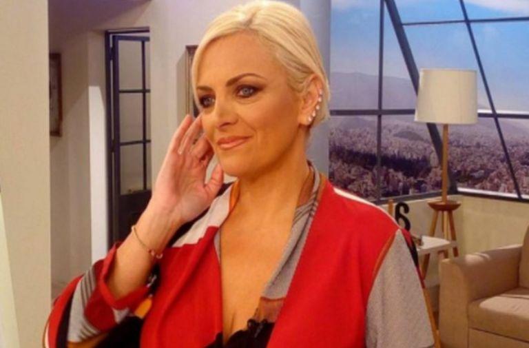 Επιστρέφει στην τηλεόραση η Χριστίνα Λαμπίρη! | to10.gr
