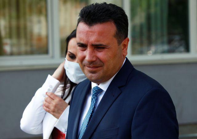 Οργή στα Σκόπια ικανοποίηση στη Σόφια για τις αμφιλεγόμενες δηλώσεις Ζάεφ | to10.gr