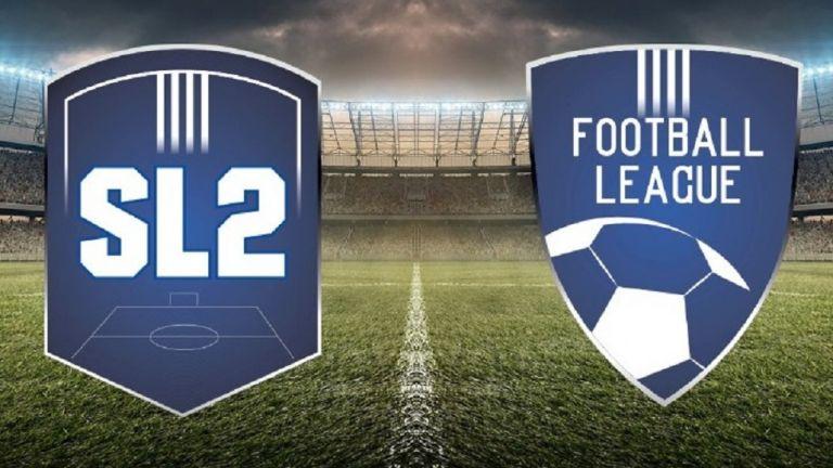 Αίτημα για έναρξη των προπονήσεων από την Football League | to10.gr