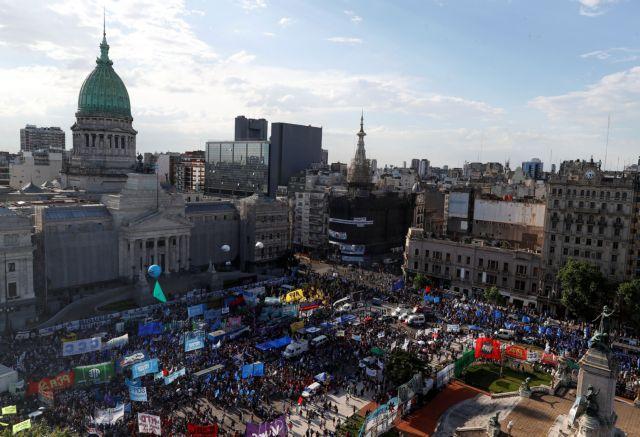 Αργεντινή : Έκτακτος φόρος στις μεγάλες περιουσίες για αντιμετώπιση των επιπτώσεων του κορωνοϊού | to10.gr