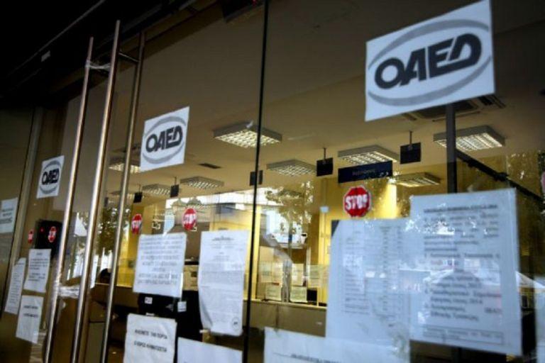ΟΑΕΔ : Χωρίς έκτακτη ενίσχυση 33.200 μακροχρόνια άνεργοι που δεν υπέβαλαν ΙΒΑΝ | to10.gr