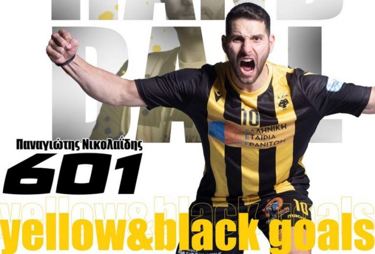 ΑΕΚ : Ο «600άρης» Νικολαΐδης και τα «κιτρινόμαυρα» ρεκόρ!   to10.gr