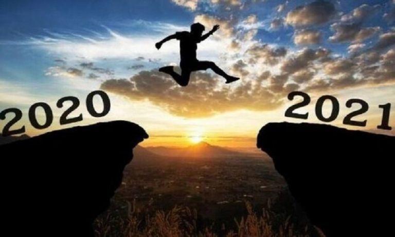 Το 2021 να αποδείξουμε ότι πήραμε το μάθημα του 2020 | to10.gr