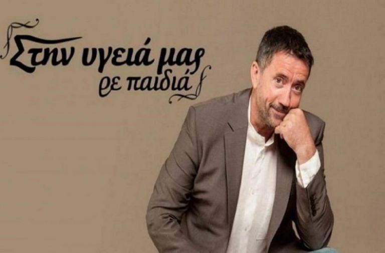 Σπύρος Παπαδόπουλος: Αυτό θα είναι το επόμενο τηλεοπτικό του «σπίτι» | to10.gr